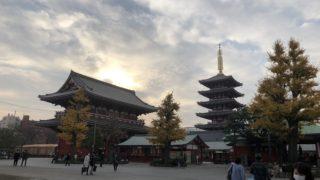 浅草寺周辺