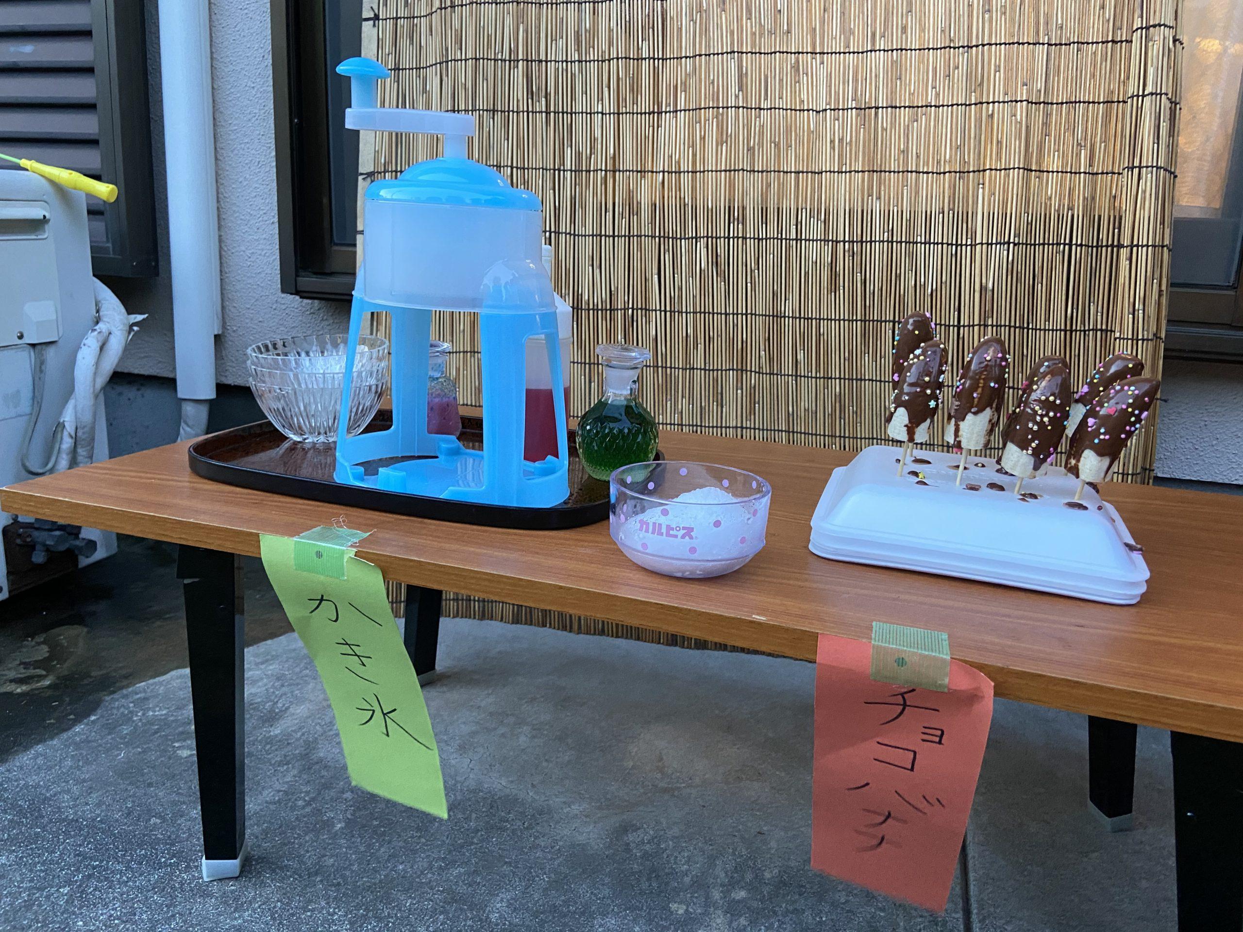 かき氷機とチョコバナナ